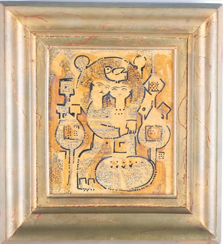 Lot 4-Sadegh Tabrizi (b. 1938) Iranian depicting a...