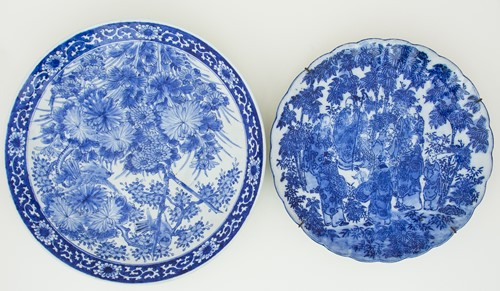 Lot 10-Two Japanese porcelain chargers, late...