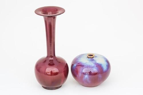 Lot 2-A Chinese globular vase, 20th century, the...
