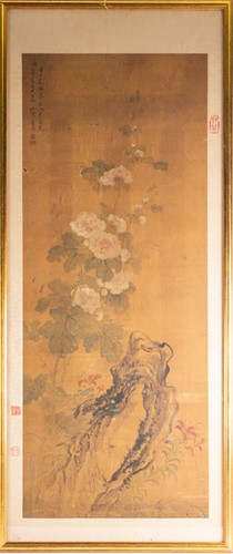 Lot 18-A Chinese silk scroll wall hanging, Qing,...