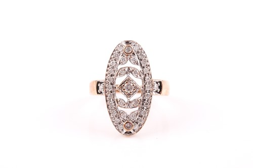 Lot 14 - A 9ct yellow gold and diamond ring, the...