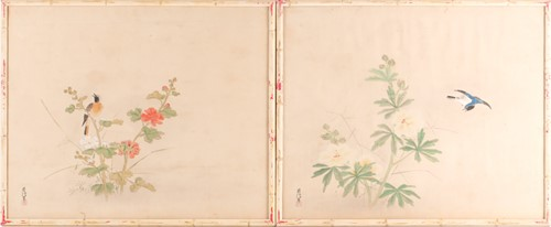 Lot 17 - A set of four Chinese watercolours, Qing,...