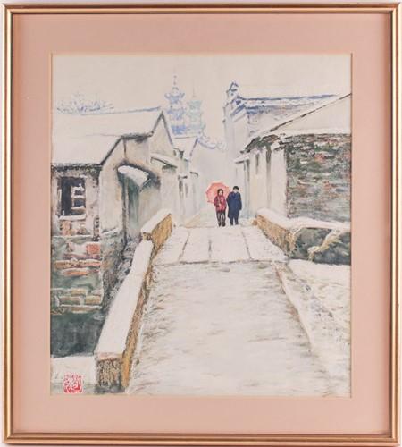 Lot 4 - Yao MIn (Chinese, 20th century), a winter...
