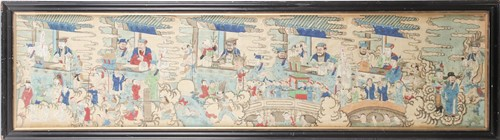 Lot 24 - Five Courts of Hell, a Chinese watercolor on...