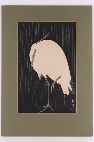 Lot 29 - Ohara Koson (Japan, 1877 - 1945), White heron...