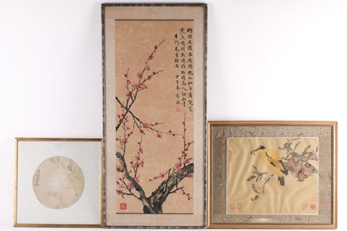 Lot 16 - A Chinese painting on silk, 20th century, a...